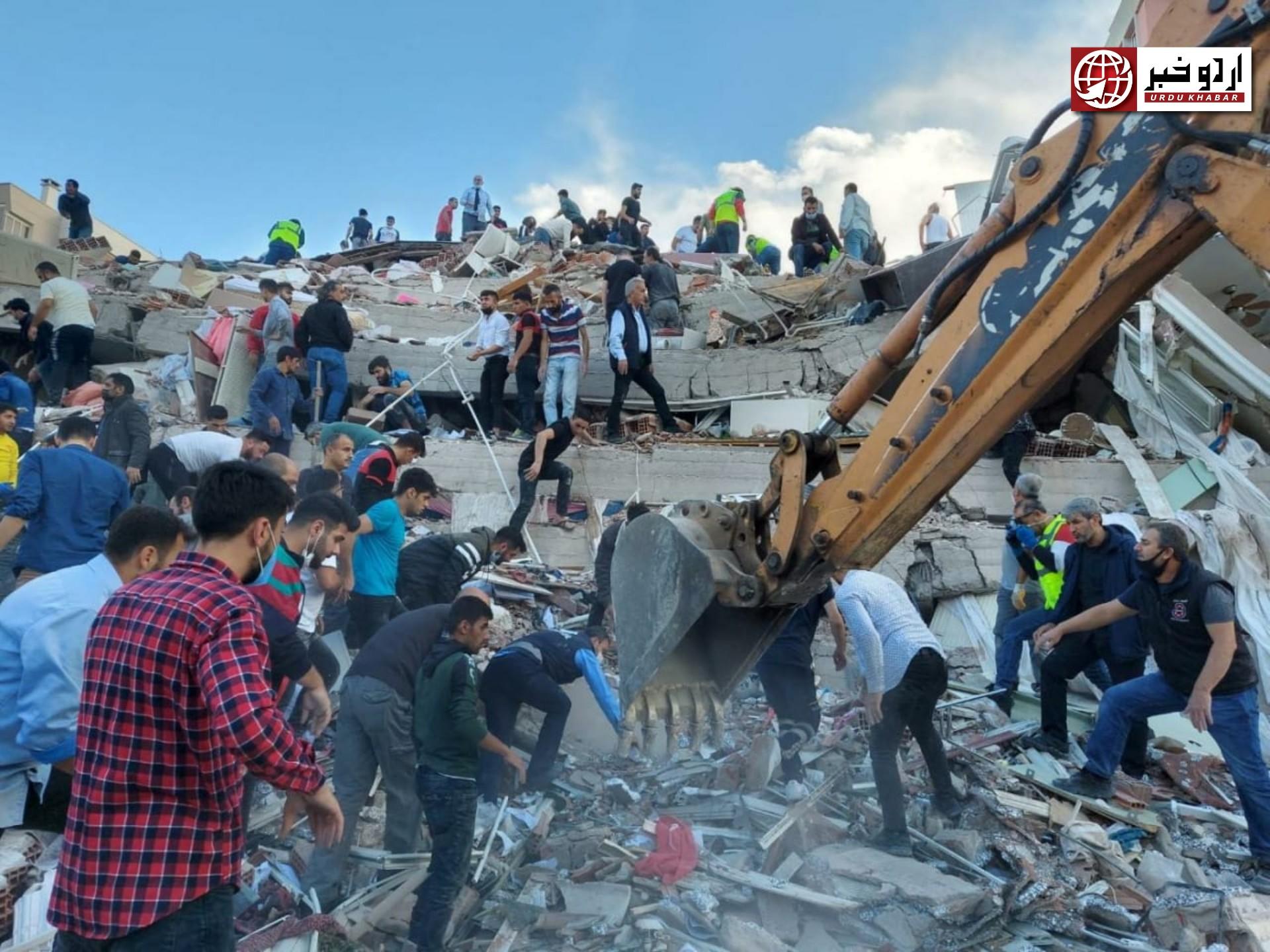 ترکی زلزلے سے اموات کی تعداد 24 ہو گئی، 800 سے زائد زخمی