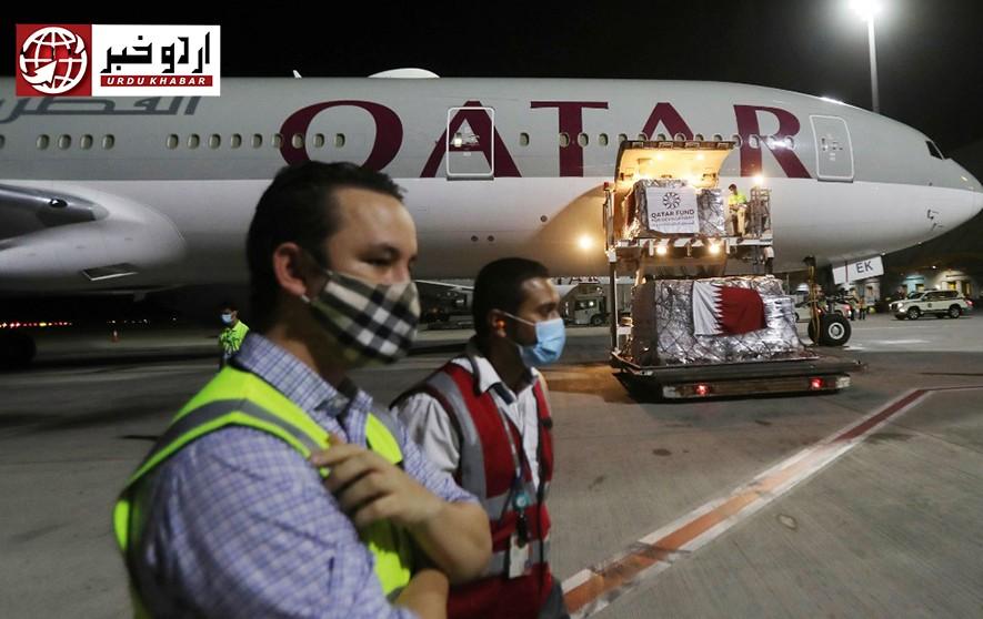 قطر ایئر لائنز کو ایس او پیز کی خلاف ورزی کرنے پر جرمانہ
