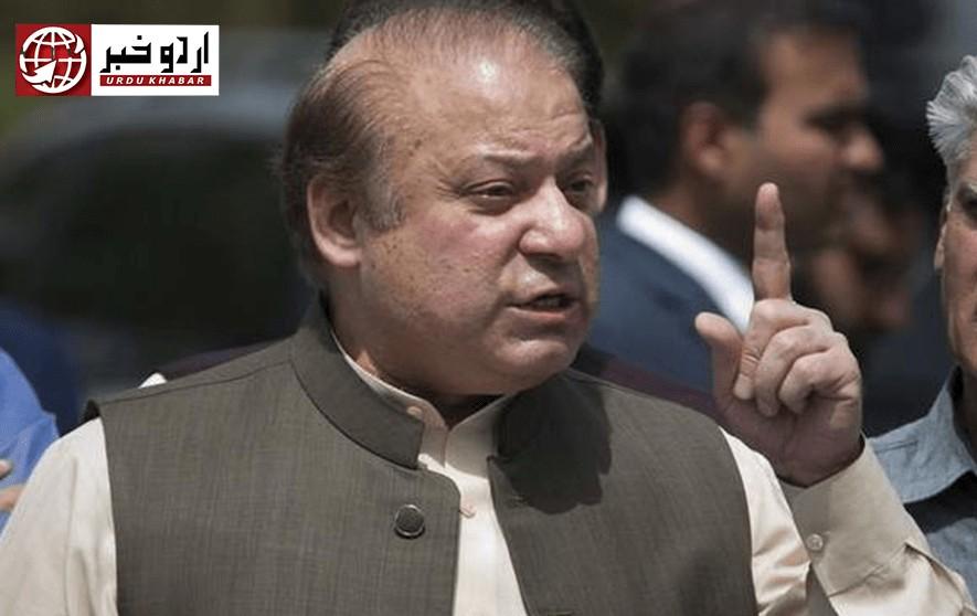 کسی پاکستانی کو غدار قرار نہیں دیا جا سکتا، اسلام آباد ہائی کورٹ