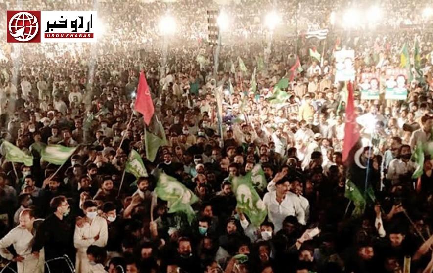 عمران خان اپنے دن گن لیں، پاکستان ڈیموکریٹک موومنٹ کا گوجرانوالہ جلسے سے خطاب