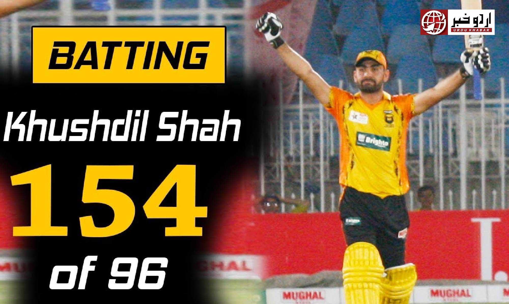 خوشدل شاہ نے پاکستانی بیسٹمین کے طور پر تیزترین ٹی ٹونٹی سنچری بنالی