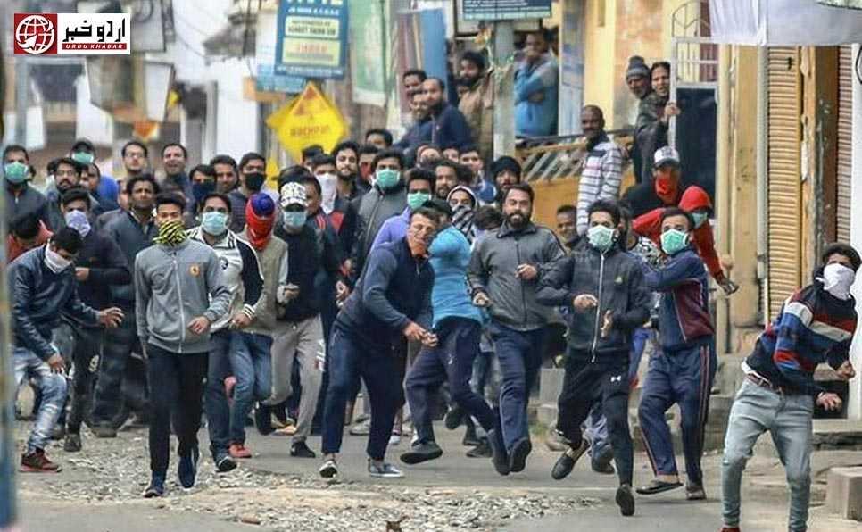 پاکستان کی مقبوضہ جموں کشمیر میں انڈیا کی دہشتگردی کی مذمت