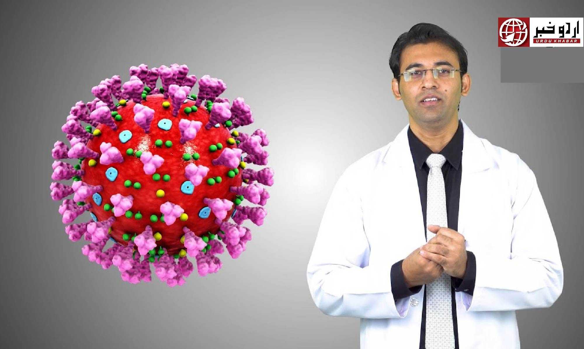 یوٹیوب کا کورونا وائرس متعلق غلط معلومات دینے والی ویڈیوز ڈلیٹ کرنے کا اعلان