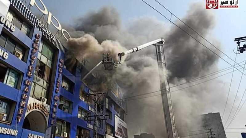 لاہور-حفیظ-سینٹر-میں-آگ