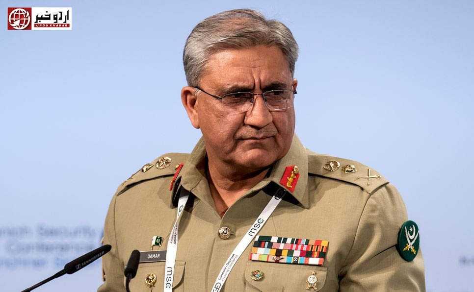 جنرل قمر جاوید باجوہ نے کراچی واقعے کا نوٹس لے  لیا، انکوائری کا حکم