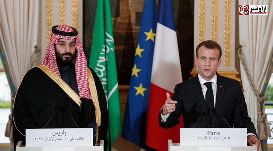 سعودی عرب نے فرانس کے گستاخانہ خاکوں کو دہشت گردی قرار دے دیا