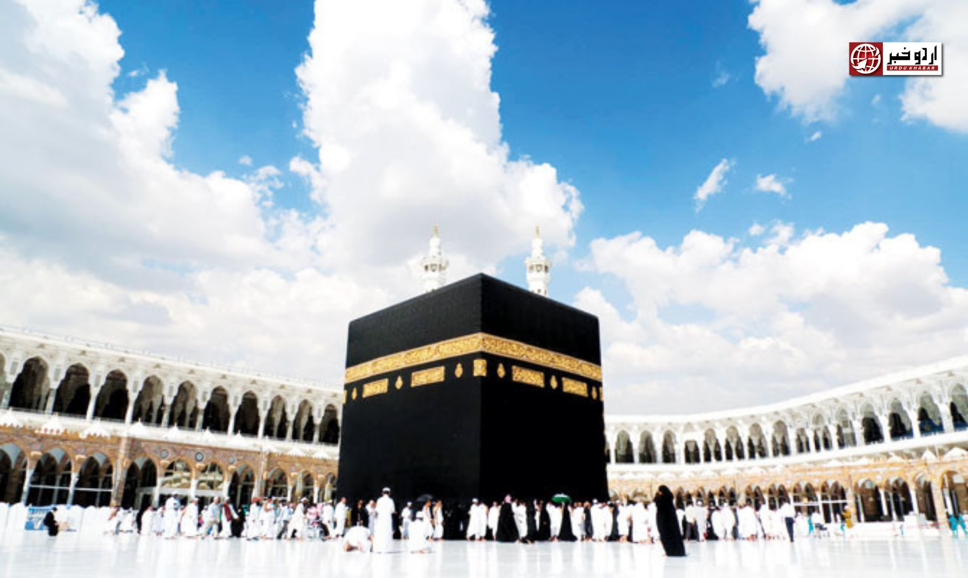 سعودی شخص کی گاڑی مسجد الحرام کے دروازے سے ٹکرا گئی، ڈرائیور گرفتار