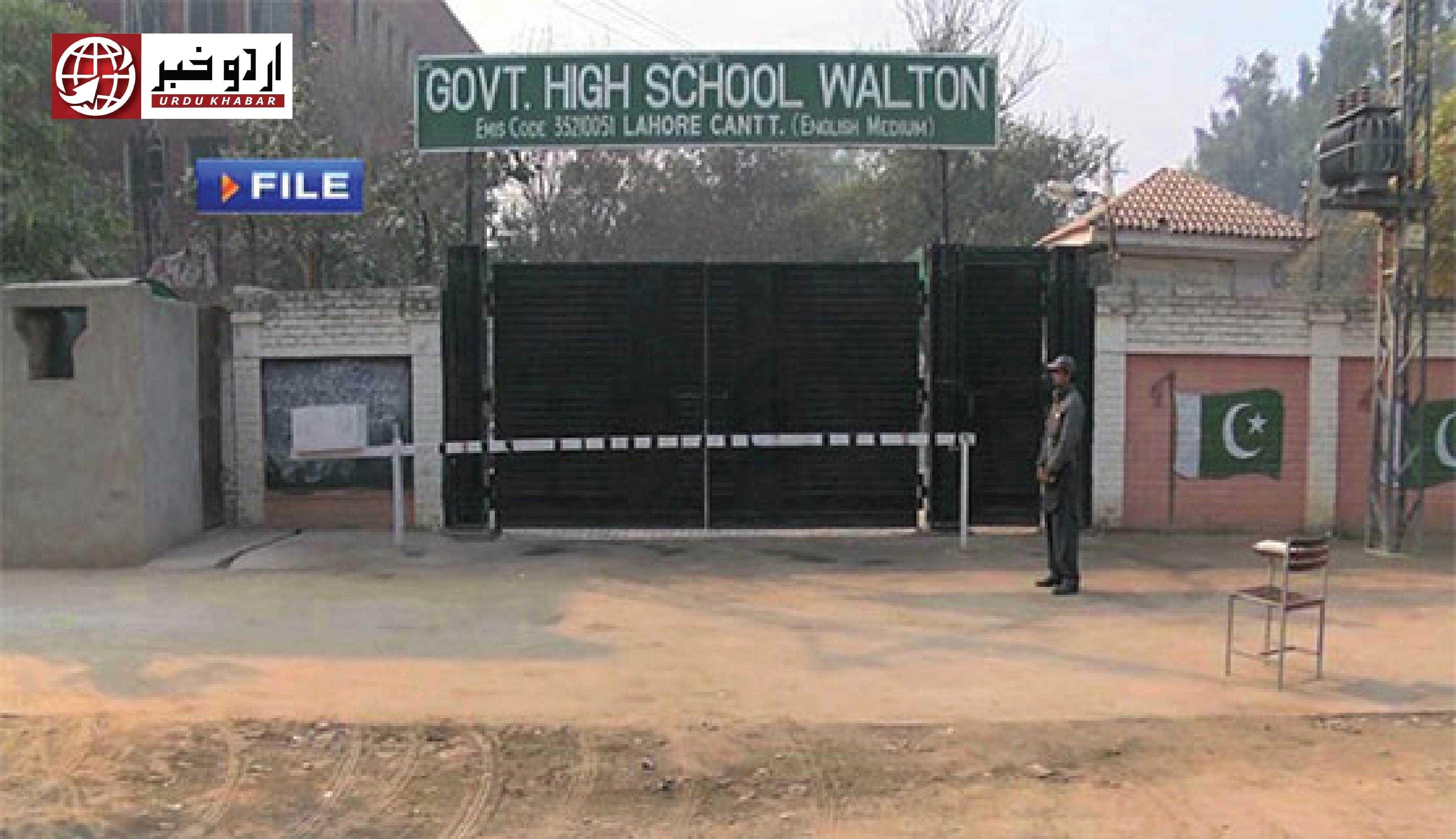 سکول بند کرنے کا فیصلہ نہیں کیا، وزیر تعلیم سندھ