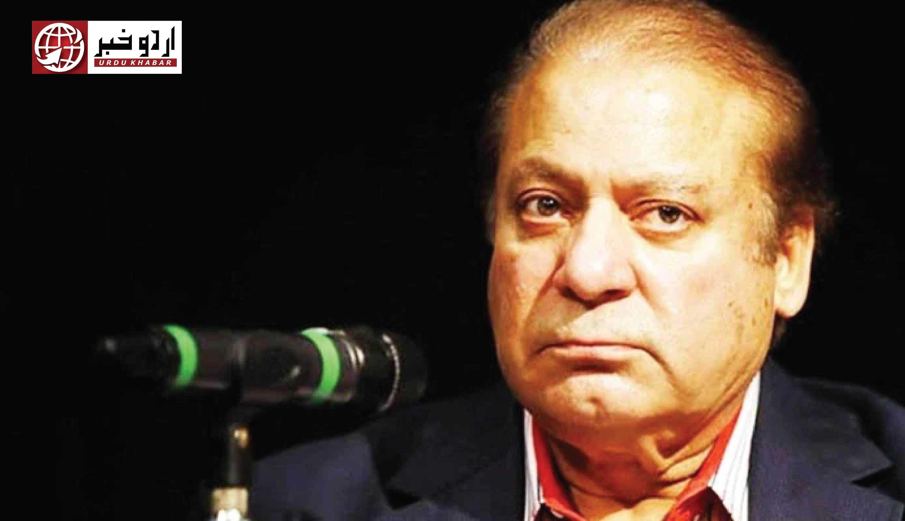 برطانوی حکومت نے نواز شریف کی گرفتاری کے لئے مدد کرنے سے انکار کر دیا