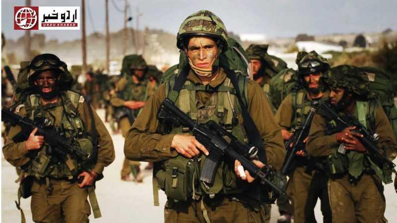 اسرائیل-فوجی