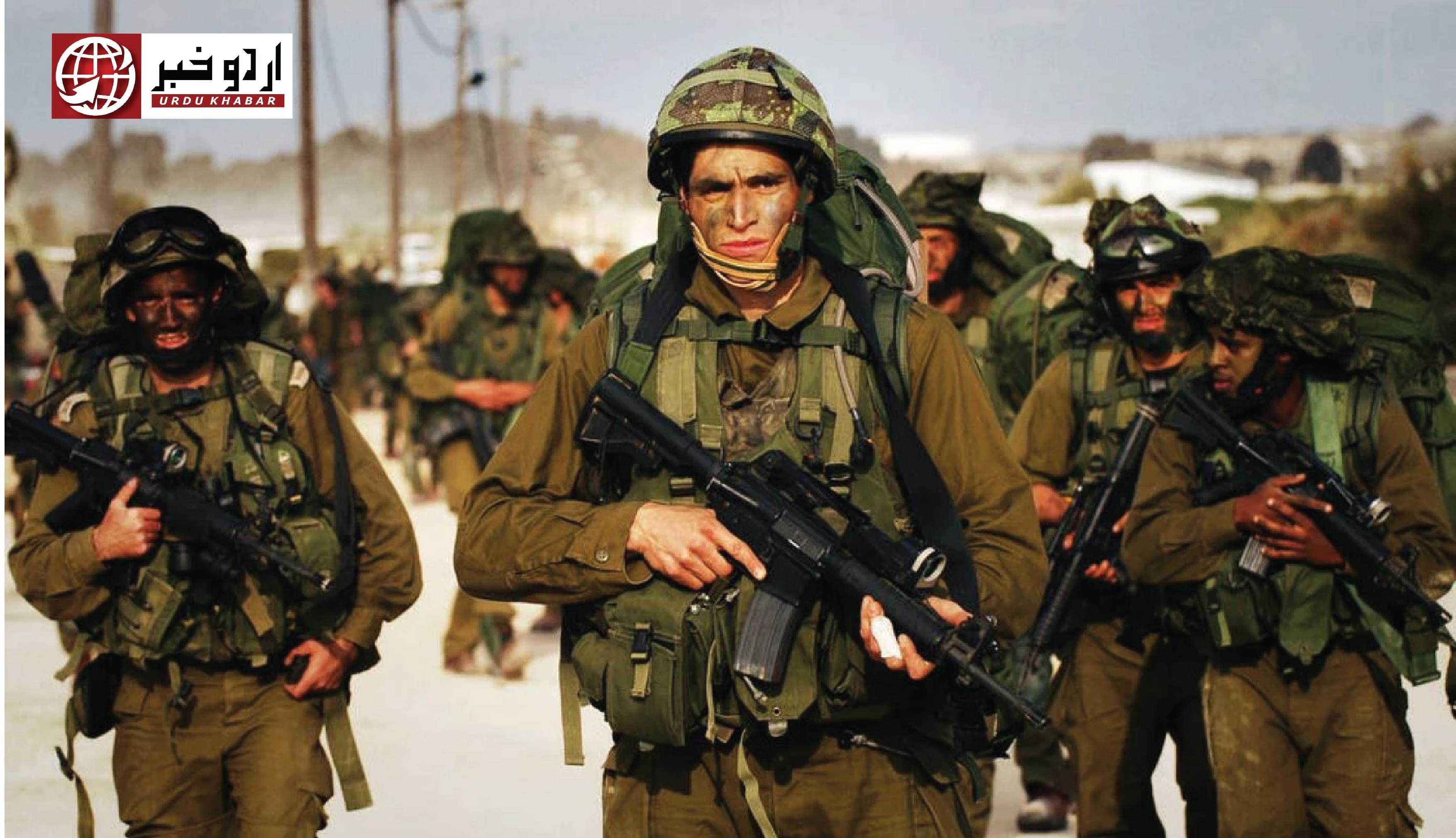 اسرائیلی فوج کے ساتھ جھڑپوں میں 15 فلسطینی زخمی
