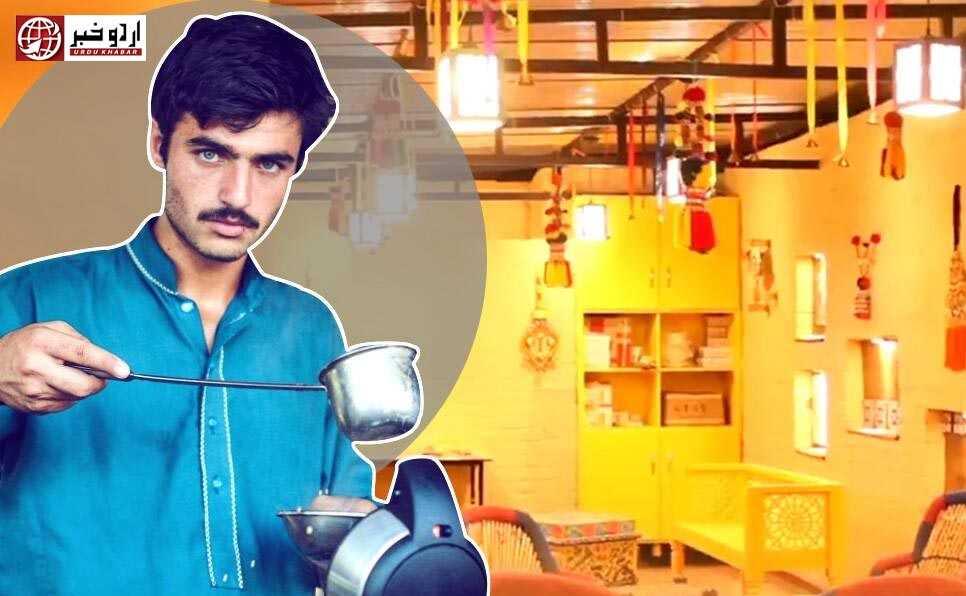 ارشد چائے والے نے اسلام آباد میں ماڈرن کیفے کھول لیا