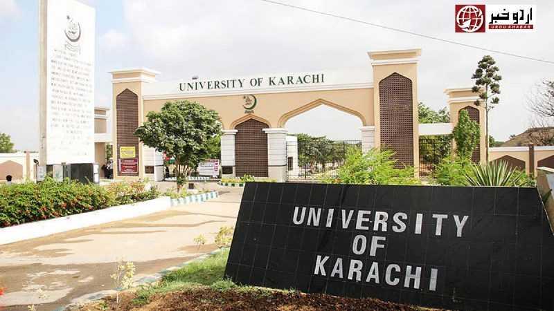 کراچی یونیورسٹی سٹاف کے بیٹوں نے آئی بی اے کی دو طلباء کو ہراساں کیا