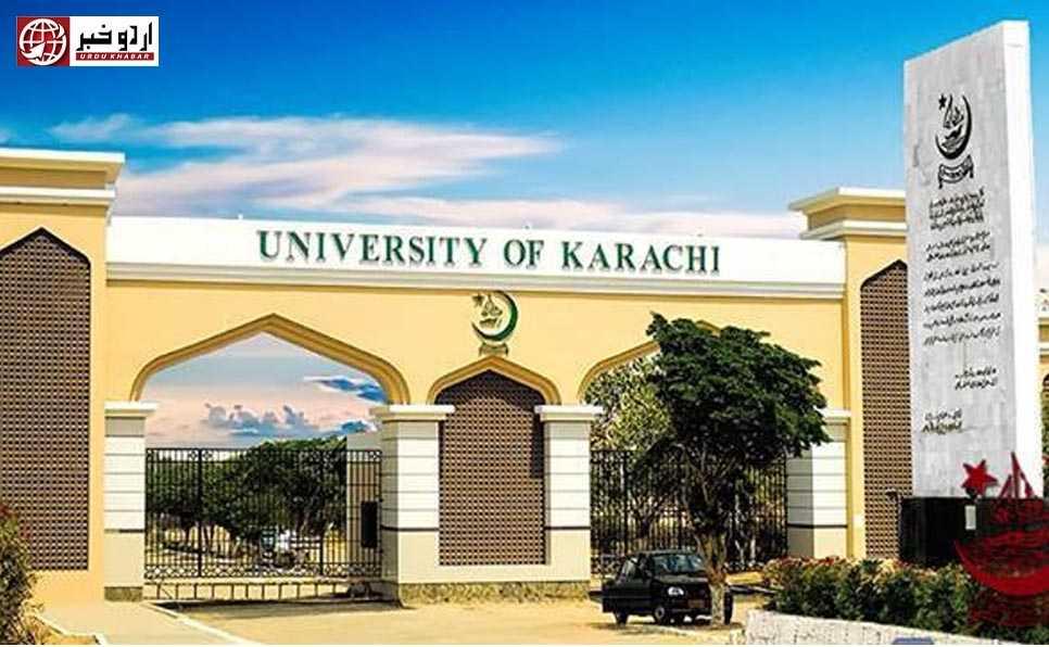 کراچی یونیورسٹی ہراساں کیس میں 6 مشتبہ لوگوں کو گرفتار کر لیا گیا