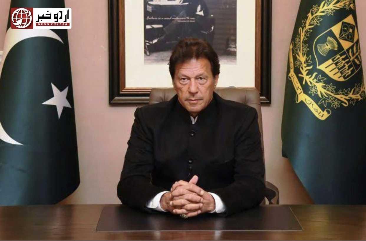 وزیر اعظم کا فیس بک کو اسلامو فوبیا مواد ہٹانے کے لئے خط