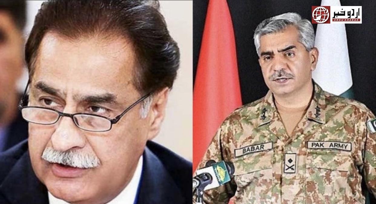 ڈی جی آئی ایس پی آر نے ایاز صادق کے الزامات کو حقائق مسخ کرنے کی کوشش قرار دیا
