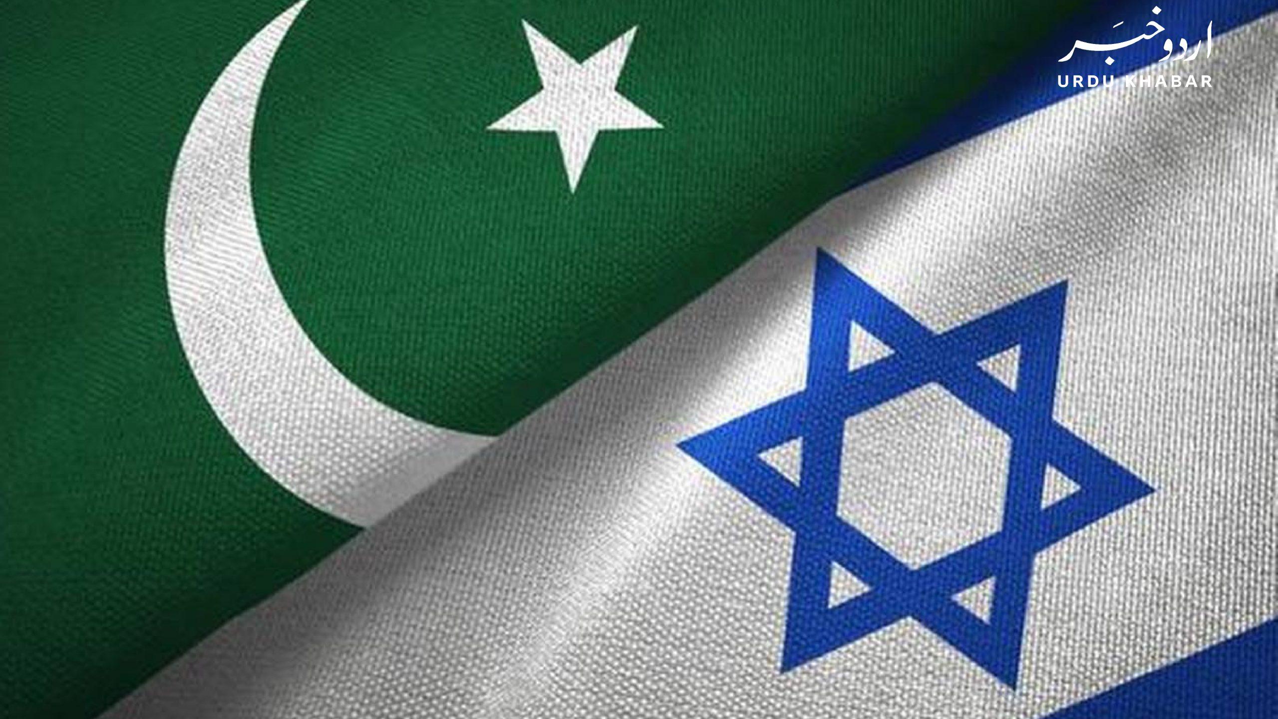 اسرائیل کو تسلیم کرنے کے لئے پاکستان پر دباؤ بڑھ رہا ہے، وزیر اعظم عمران خان