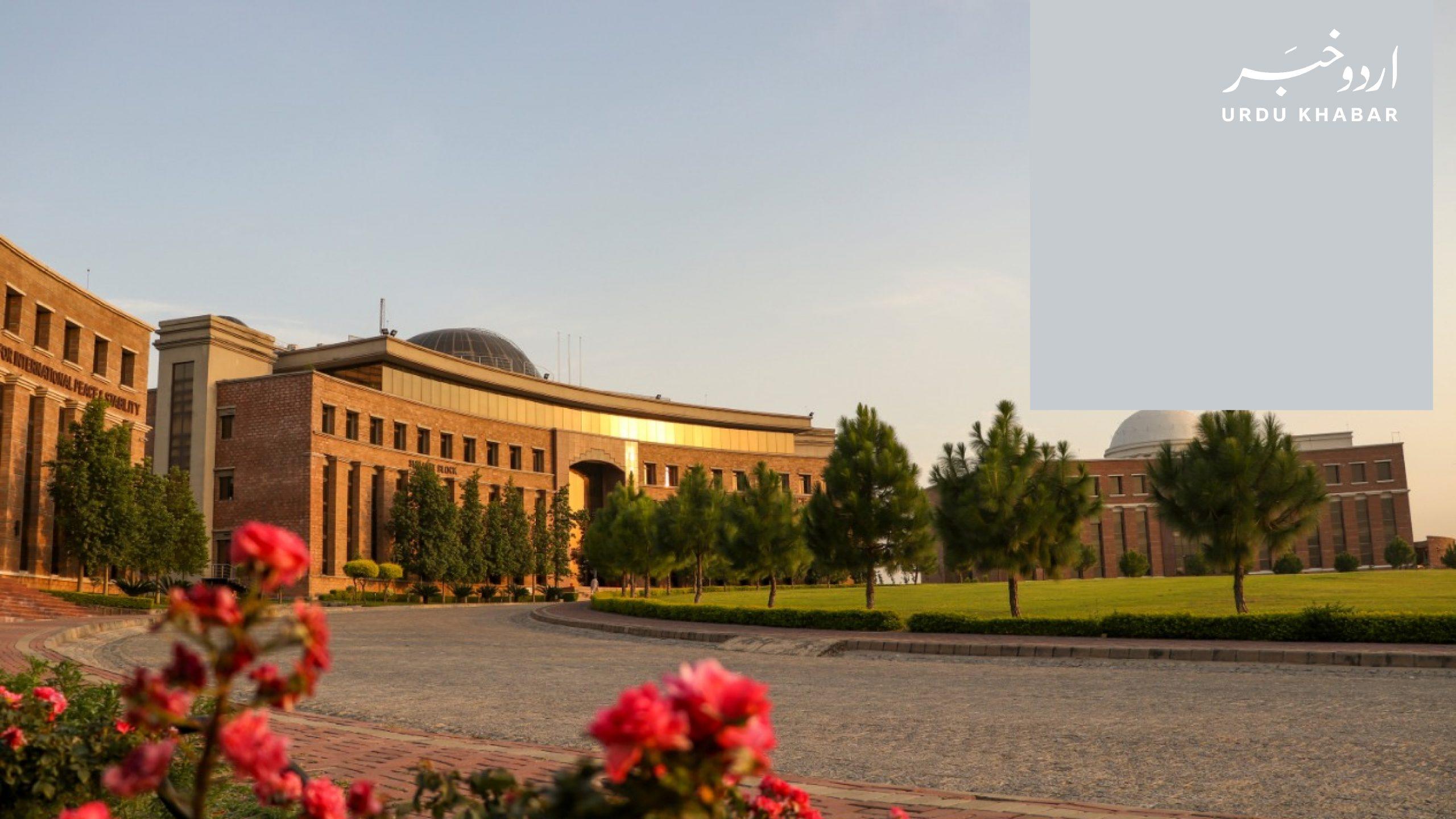 ایشیا کی سرفہرست ایک سو یونیورسٹیوں میں صرف ایک پاکستانی یونیورسٹی شامل