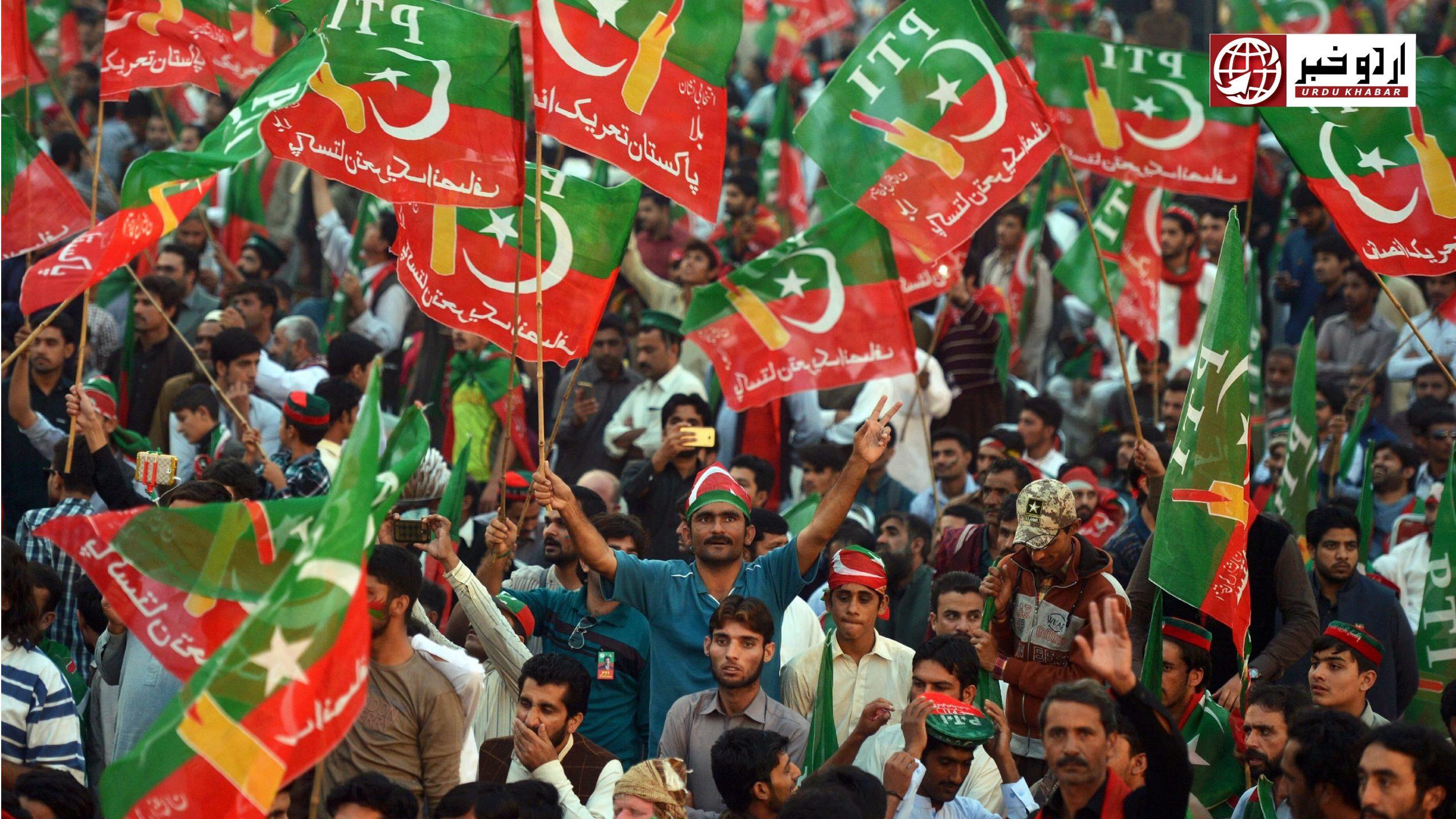گلگت بلتستان الیکشن : تحریک انصاف 9 سیٹس لے کر سب سے آگے