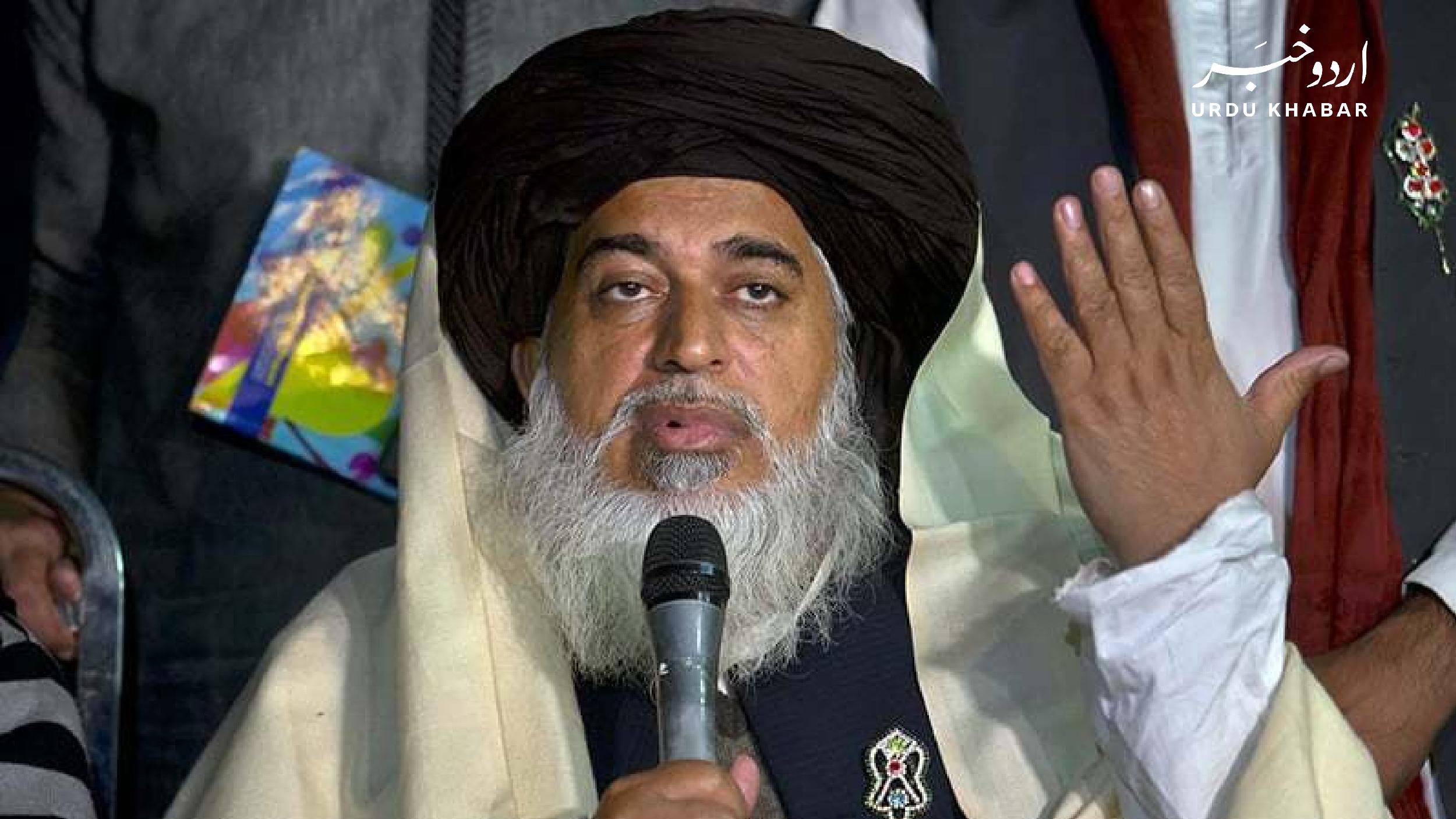 تحریک لبیک پاکستان کے سربراہ وفات پا گئے، نماز جنازہ کا اعلان کر دیا گیا