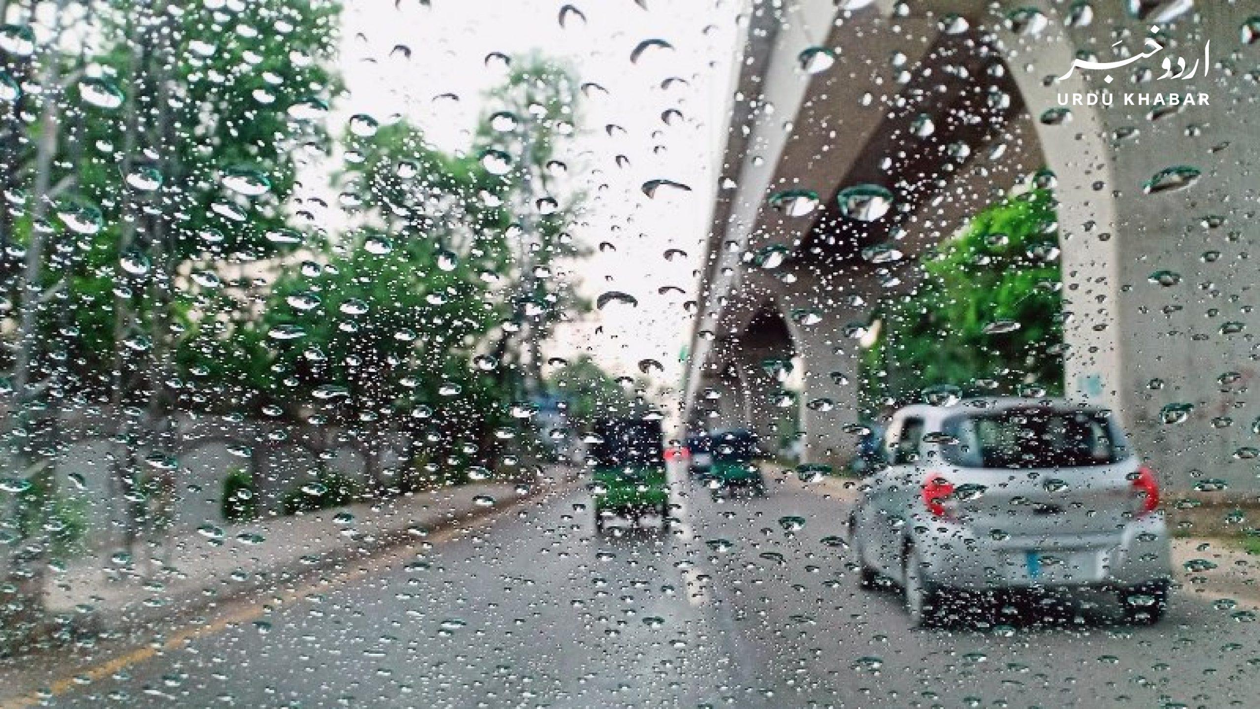 کراچی والے دسمبر میں ٹھنڈی ہواؤں اور بارش کے لئے تیار رہیں