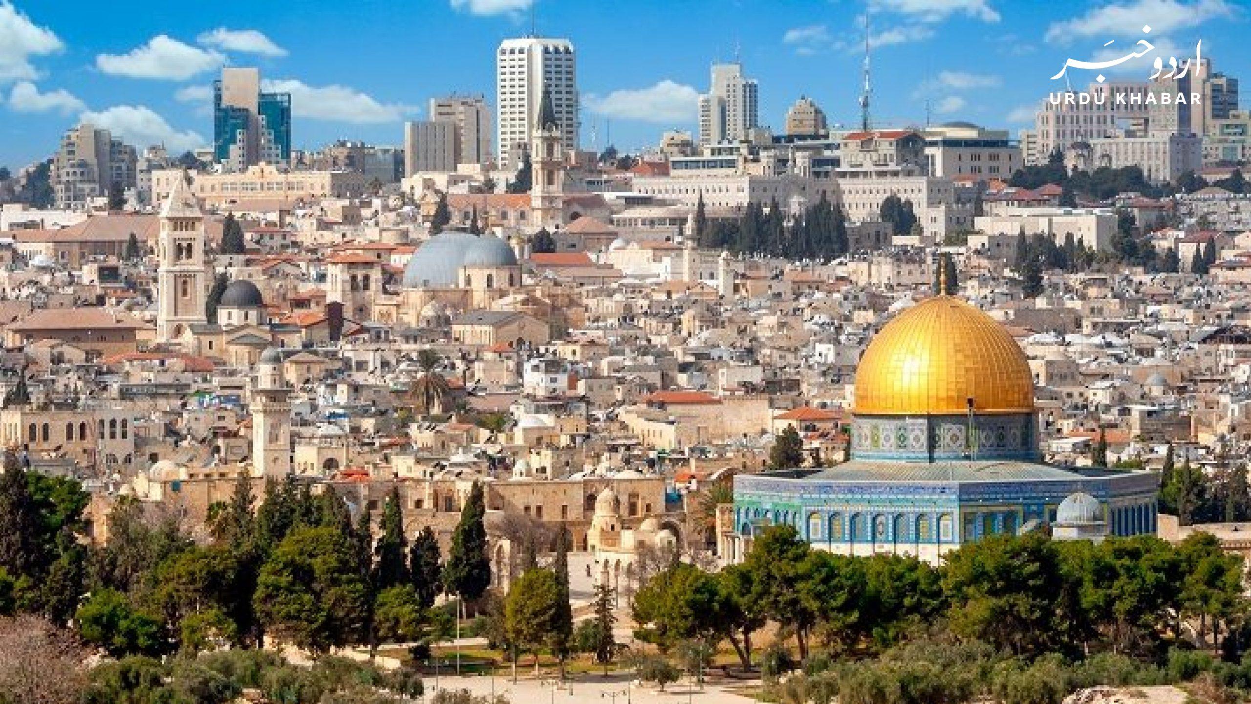 دفتر خارجہ نے اسرائیل کو تسلیم کرنے کی قیاس آرائیوں کو مسترد کر دیا