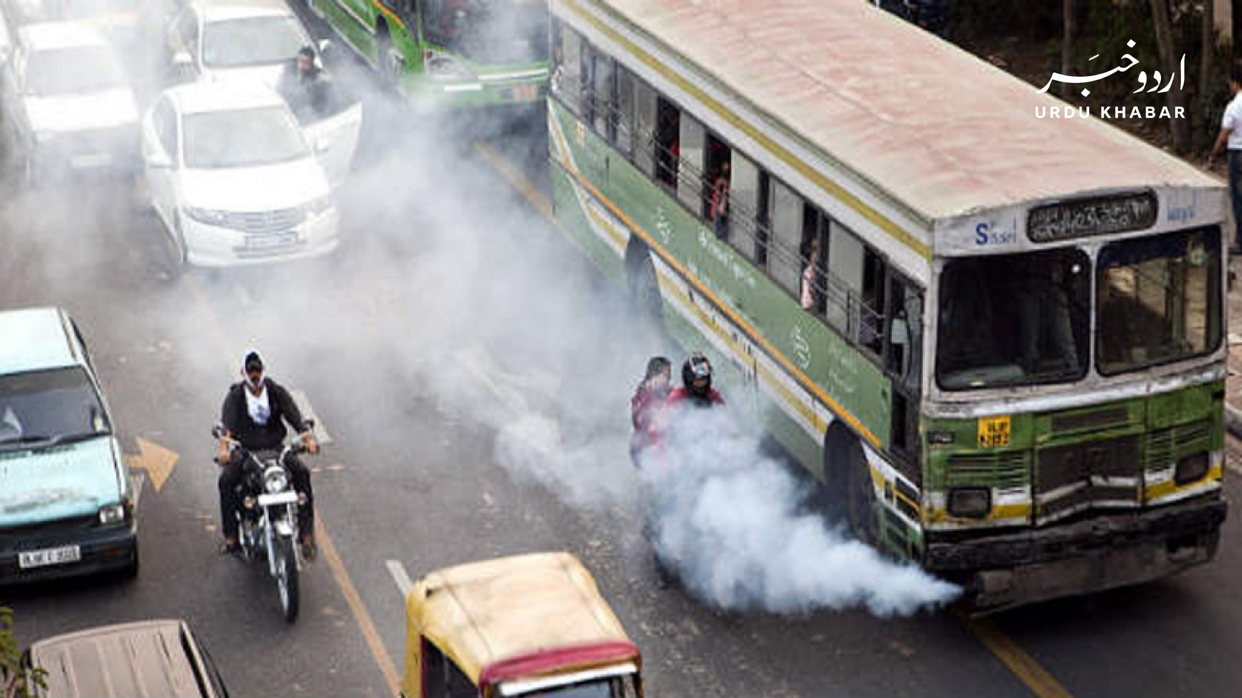 لاہور ایک دفعہ پھر دنیا کے آلودہ ترین شہروں میں سرفہرست