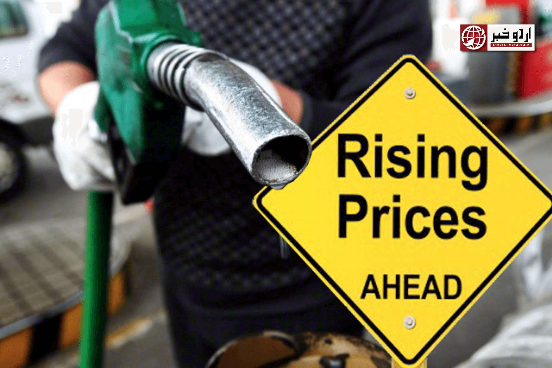یکم نومبر سے پیٹرولیم مصنوعات کی قیمتوں میں کمی متوقع