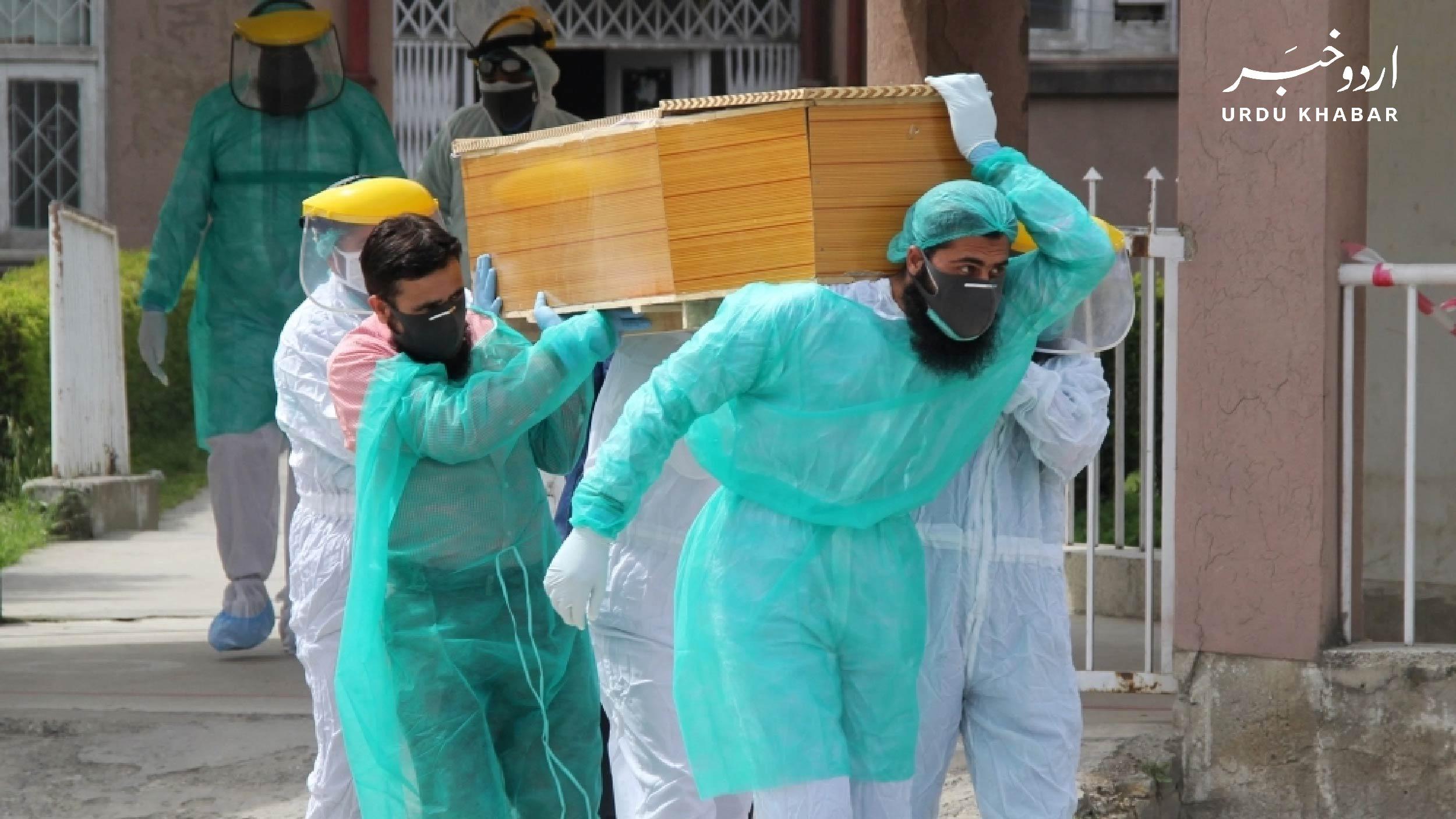 کورونا کی دوسری لہر، مزید 42 افراد جاں بحق