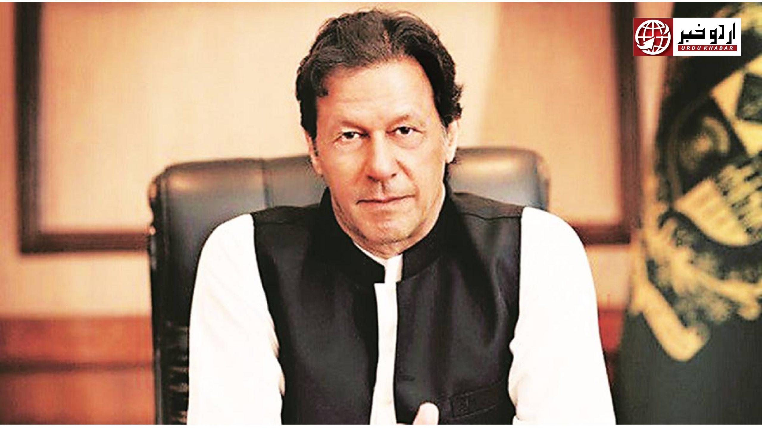 الیکشن کمیشن نے وزیر اعظم عمران خان کے اثاثوں کی تفصیلات بتا دیں