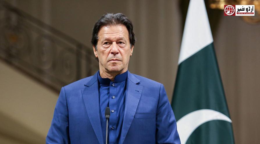 عمران خان پشاور میں 18 نومبر کو میگا سی پیک سٹی پراجیکٹ سٹی کا آغاز کریں گے
