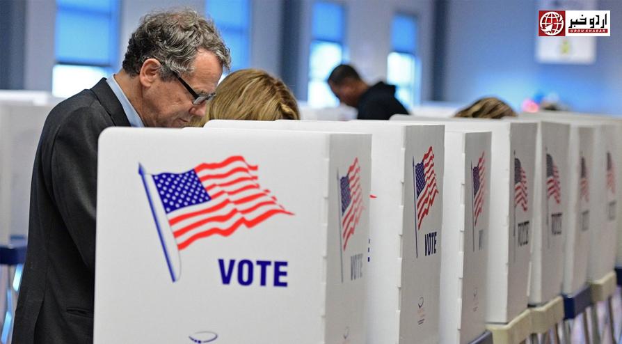 امریکی انتخابات: امریکی عوام آج اپنے مستقبل کا فیصلہ کرے گی