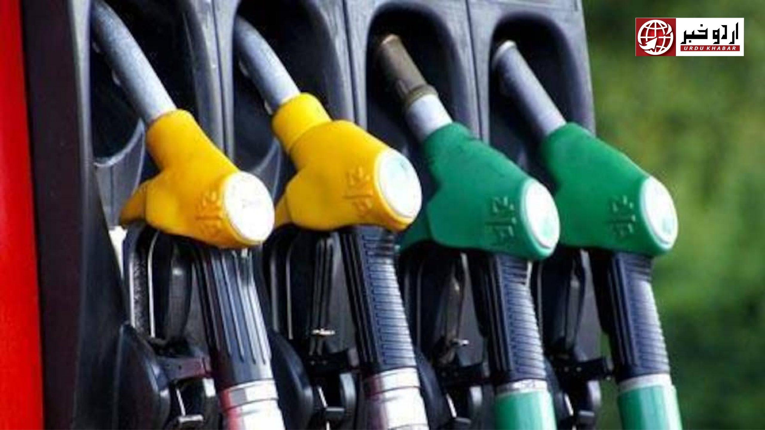پیٹرول کی قیمتوں میں بڑی کمی کر دی گئی