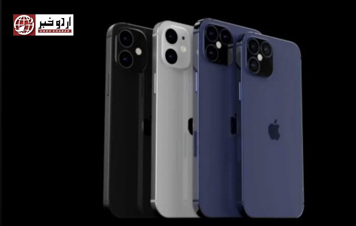 ایپل کو آئی فون 12 کے لئے پاور چپس کی کمی کا سامنا ہے، رپورٹ