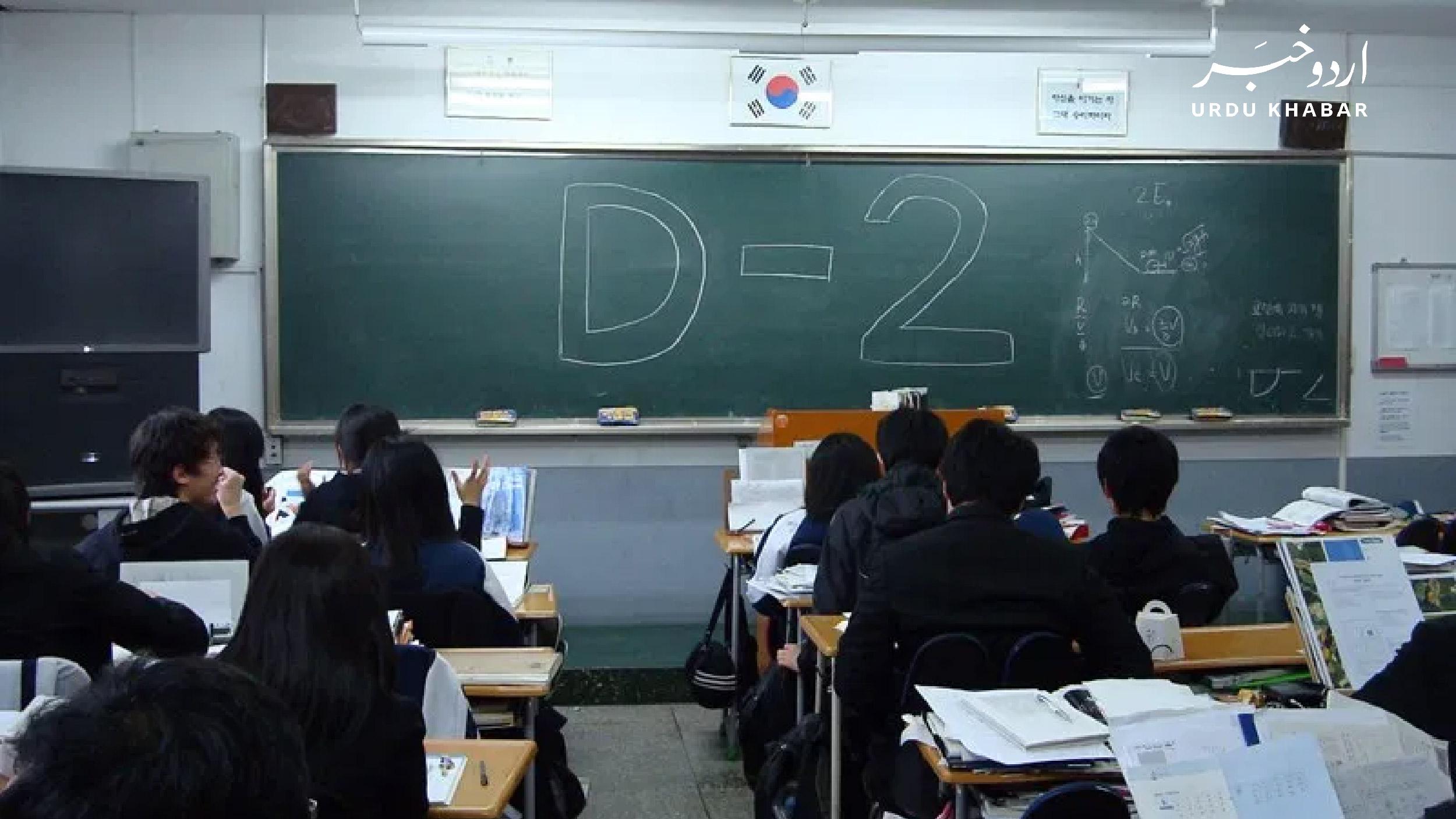 وفاقی وزارت تعلیم کی 24 نومبر سے اسکول بند کرنے کی تجویز پیش