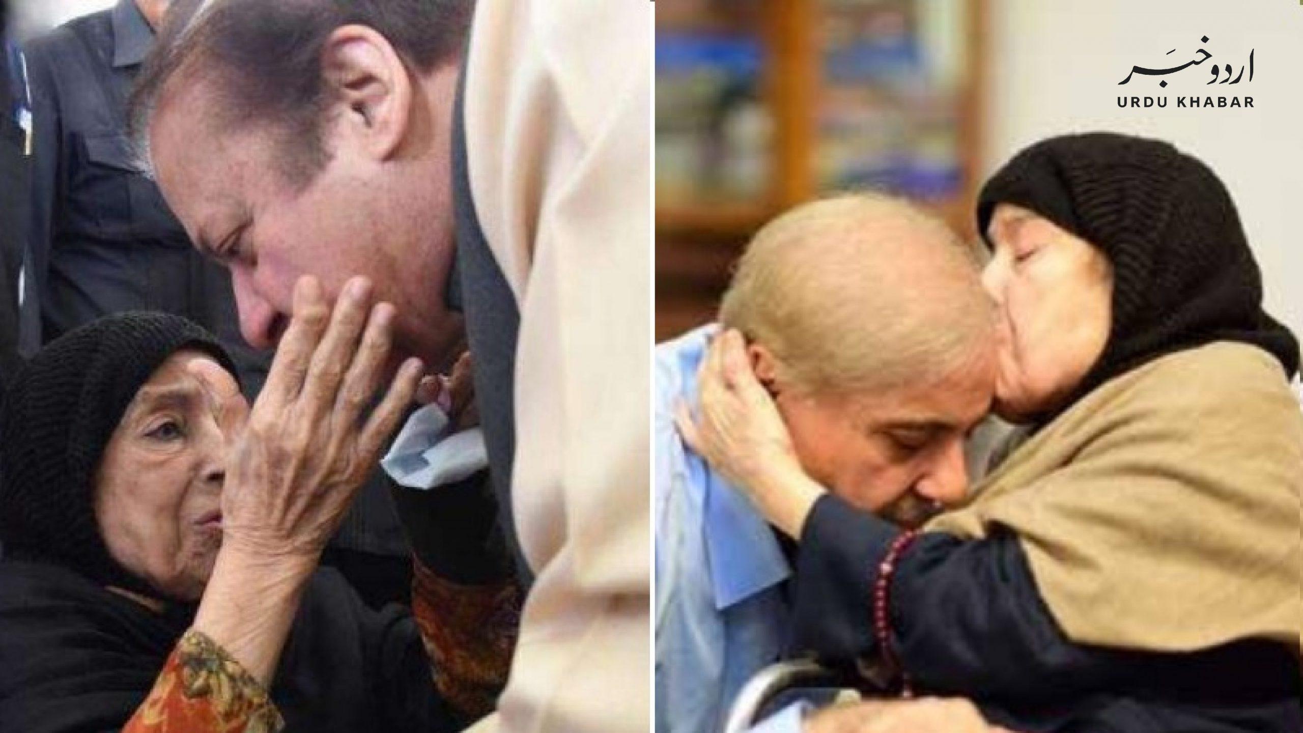 نواز شریف کی والدہ کا انتقال، نوازشریف لندن میں ہی آخری رسومات ادا کریں گے