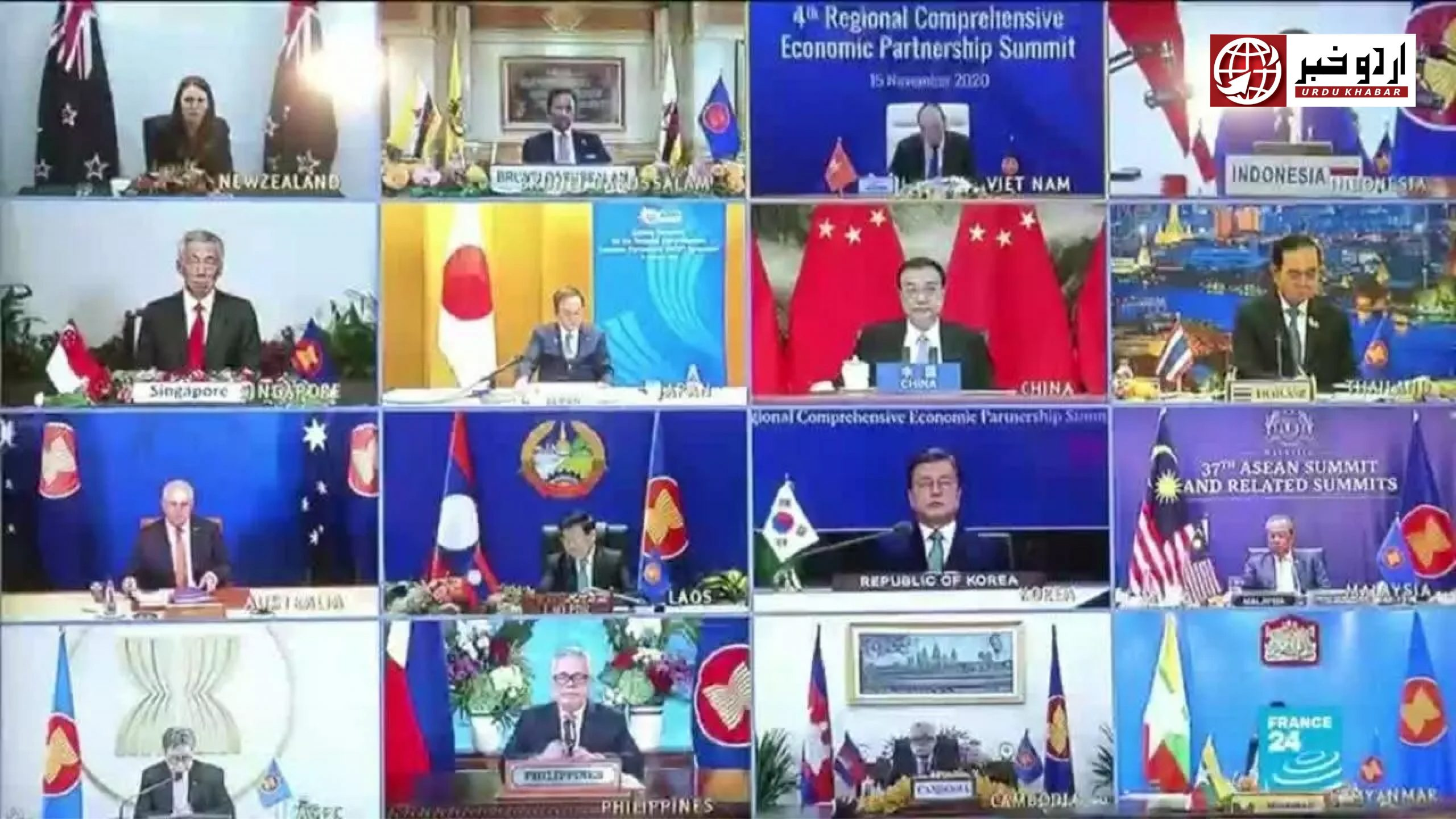 اتوار کو ایشیاء کے پندرہ ممالک نے دنیا کے سب سے بڑے آزاد تجارتی معاہدے پر دستخط کیے