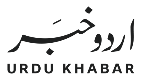cropped-urdu_khabar_logo.png