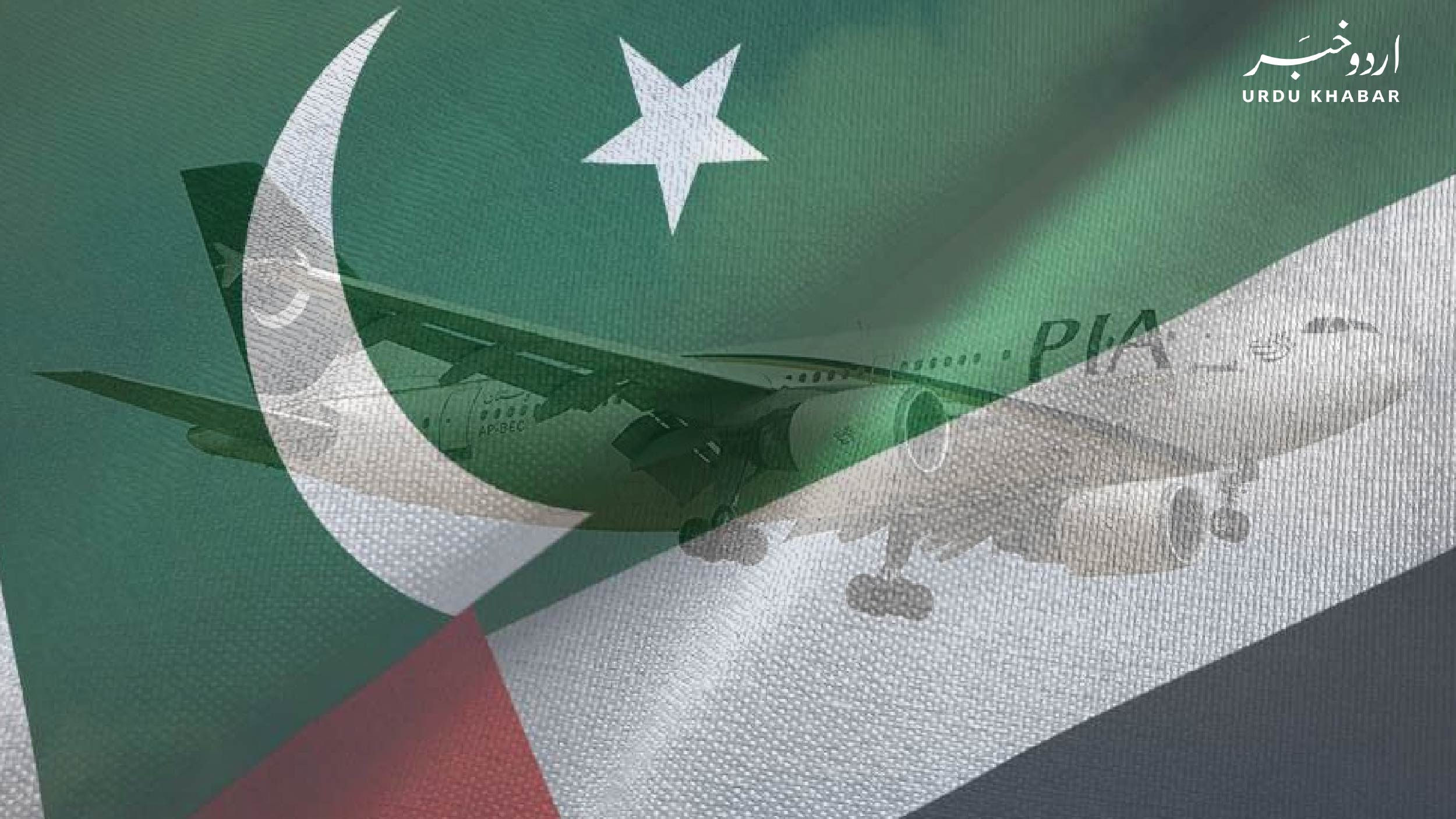 کوویڈ19 کی وجہ سے امارات کا پاکستان سمیت 12 ممالک کے وزٹ ویزے منسوخ کرنے کا اعلان