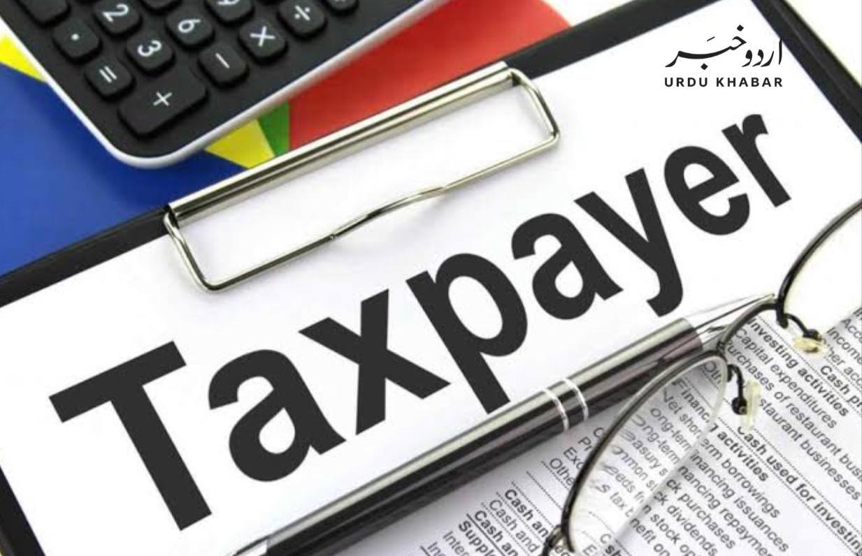 پاکستان میں ایکٹو ٹیکس ادا کرنے والوں کی تعداد پہلی مرتبہ 3 ملین سے زائد ہو گئی