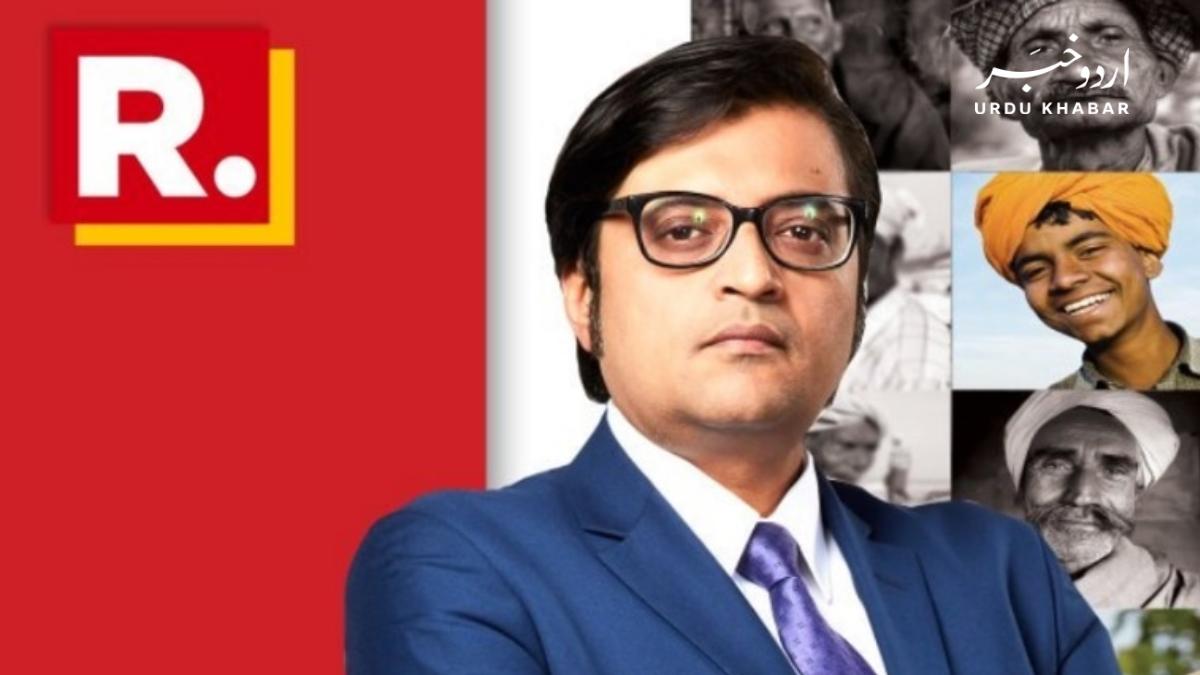 بھارتی ٹی وی کو پاکستان کے خلاف پراپیگنڈا کرنے پر 20 ہزار پاؤنڈ جرمانہ