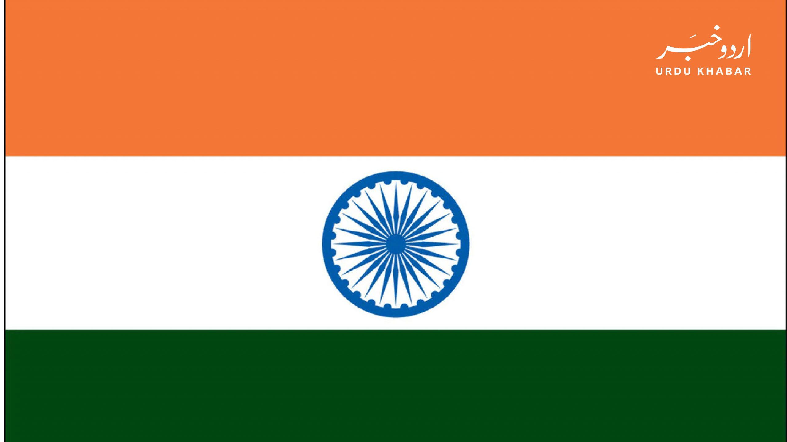 پاکستان نے بھارت کی او آئی سی کی کشمیر قرار داد پر تنقید کو مسترد کردیا