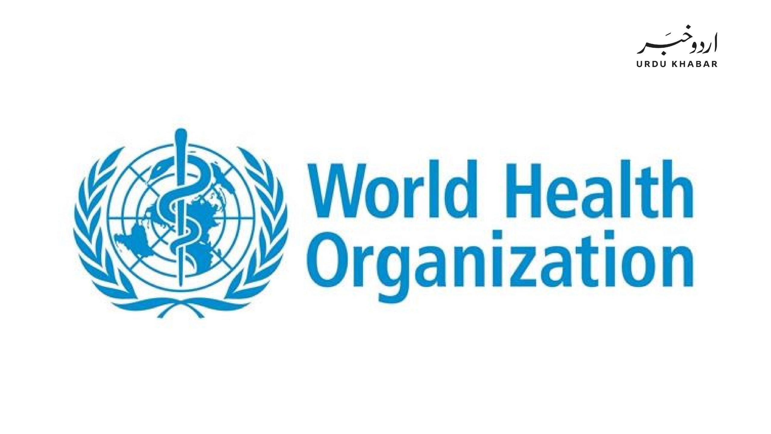 سندھ حکومت کا ورلڈ ہیلتھ آرگنائزیشن سے مستحق افراد کو فری ویکسن فراہم کرنے کے لئے رابطہ
