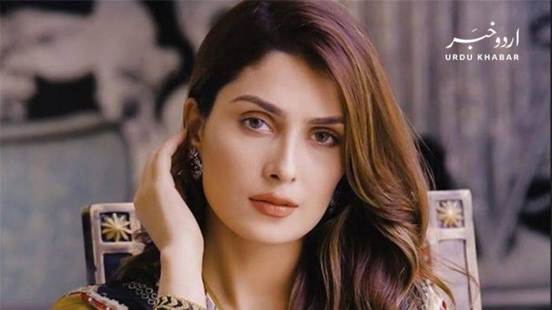 عائزہ-خان-کا-انسٹاگرام-پہ-بزنس-شروع
