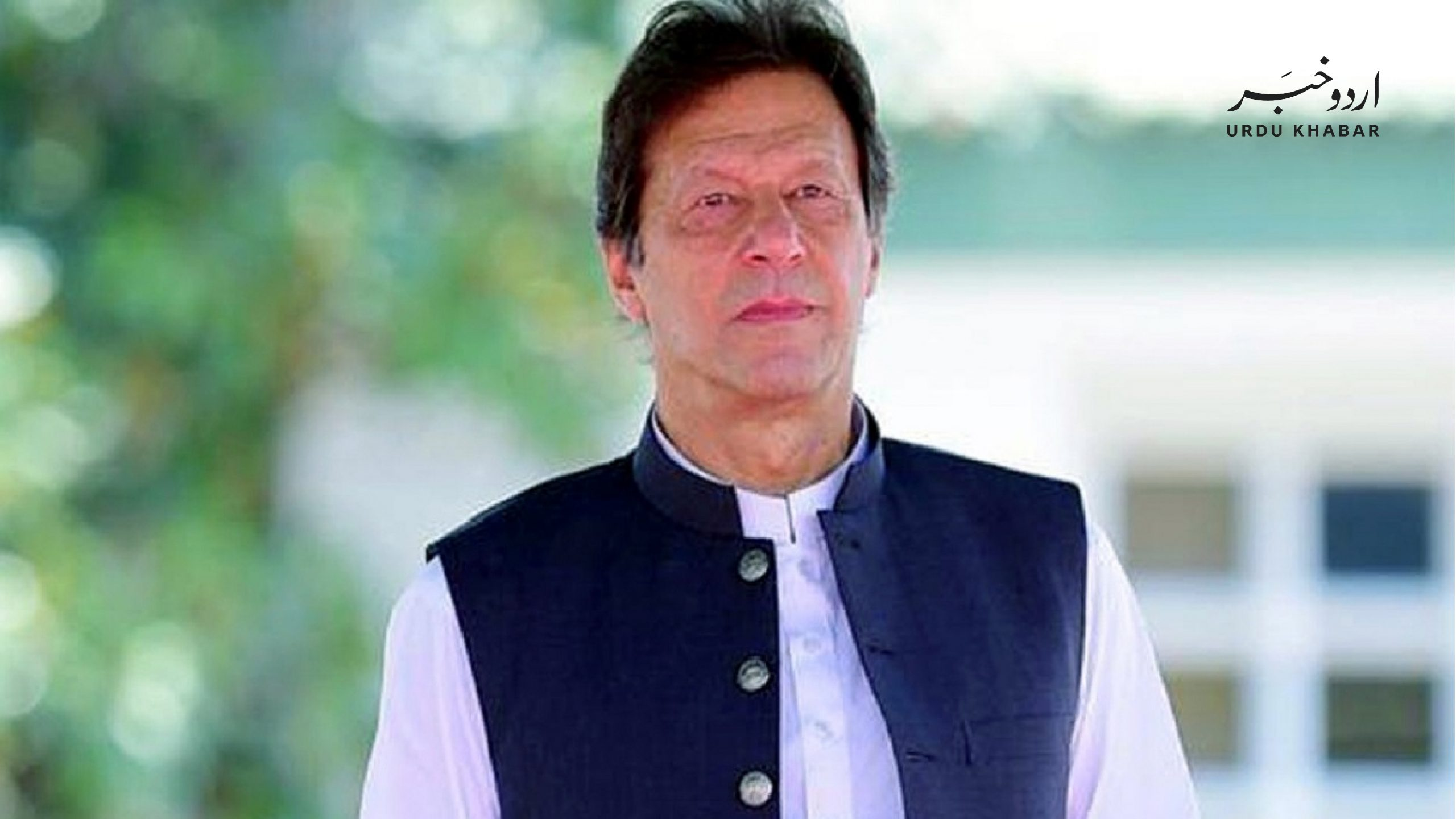 وزیر اعظم عمران خان آج اقوام متحدہ کے ماحولیاتی تبدیلی سمٹ سے خطاب کریں گے
