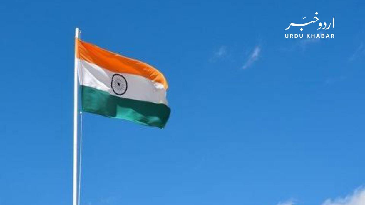 پاکستان کا اقوام متحدہ سے انڈیا کے حملے پر ایکشن لینے کی درخواست