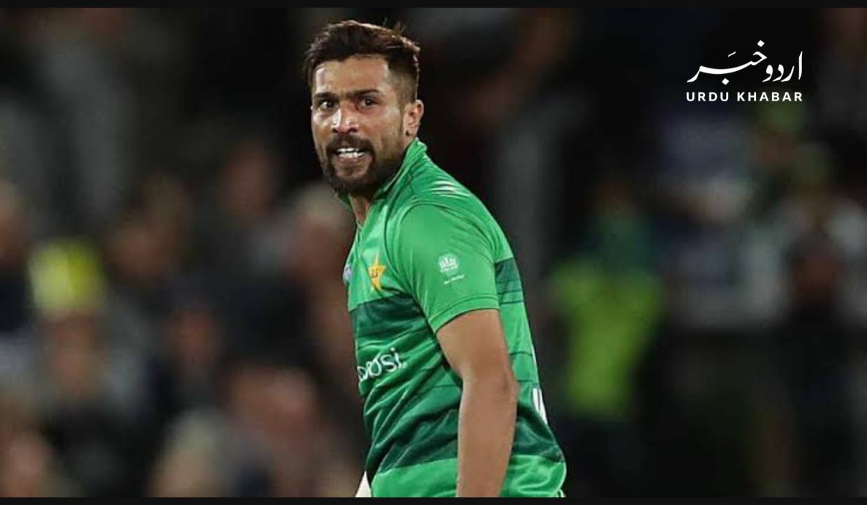 محمد عامر نے غیر معینہ مدت کے لئے  کرکٹ سے چھٹی لے لی