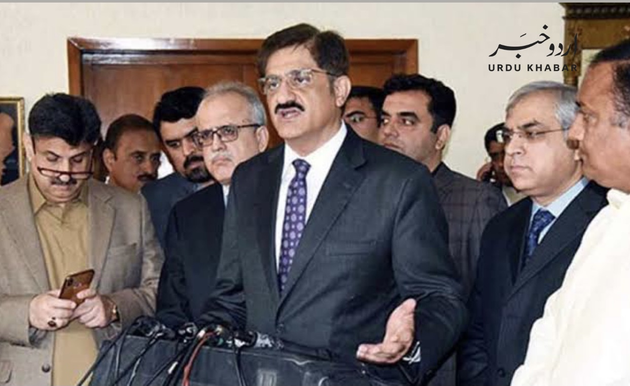 وزیر اعلی سندھ مراد علی شاہ نے پی ڈی ایم احتجاج کے تناظر میں اپنا استعفی بلاول ہاؤس جمع کروا دیا