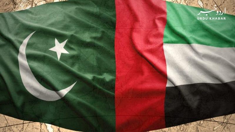 پاکستان-اور-امارات-کا-وزٹ-ویزا-کا-حل-01