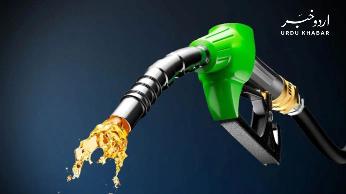 پیٹرول کی قیمتوں میں مزید اضافہ کر دیا گیا
